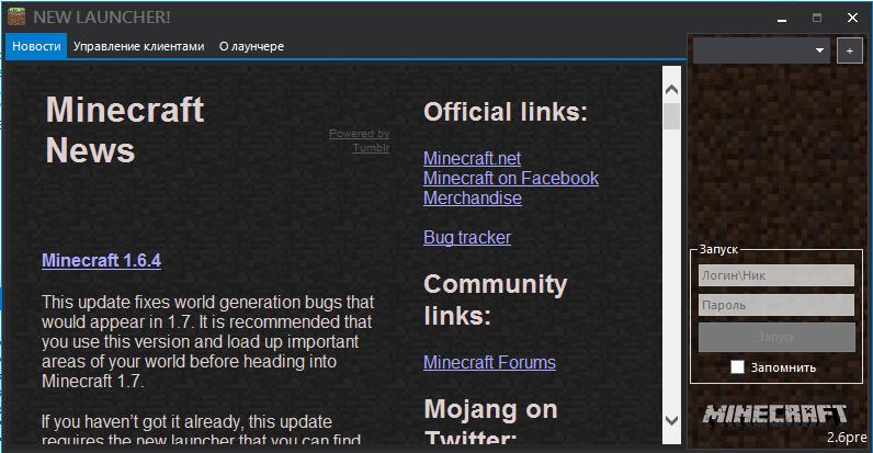 скачать игру майнкрафт бесплатно пиратку img-1