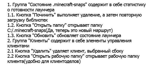 skachat-minecraft-piratka-exe