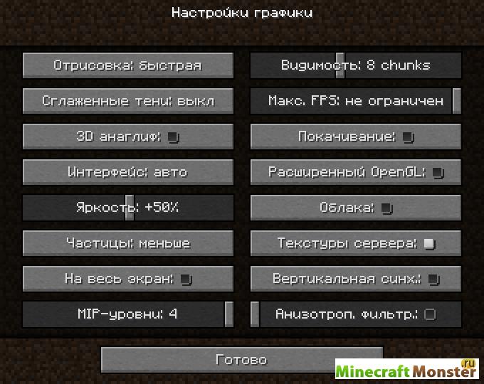 скачать русификатор для кс 1 6: