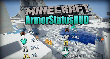 Armor Status HUD для Minecraft 1.8/1.7.2/1.5.2 скачать