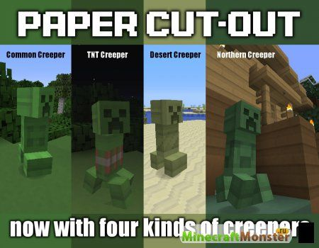 Текстура Paper Cut-Out для Minecraft 1.10.2/1.9/1.8/1.7