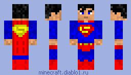 Скачать скин супермена