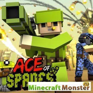 Ace Of Spades игра скачать - фото 11
