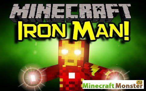 Скачать с сайта iron man mod 1 7 2 jar 105 79 kb