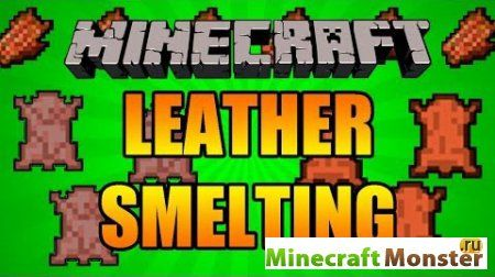 Yet Another Leather Smelting Mod 1.7.2