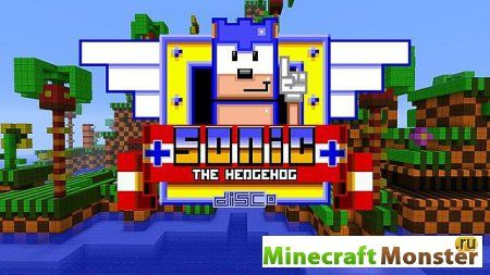 Скачать карту Sonic The Hedgehog для Minecraft