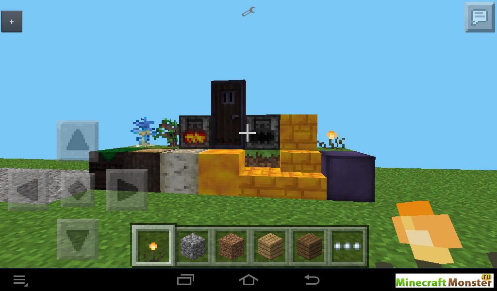 текстуры для minecraft 1 8