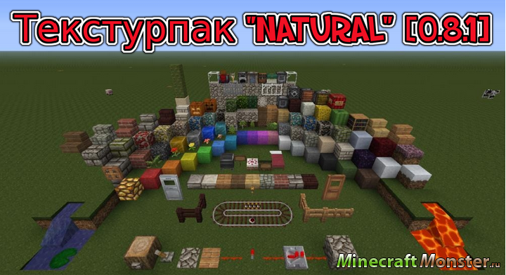 текстуры minecraft the nature: