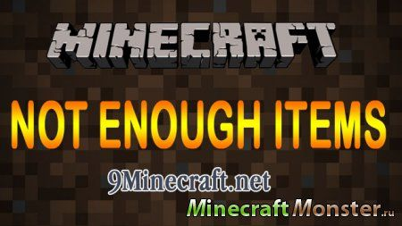 Мод Not Enough Items для Minecraft PC 1.12-1.7