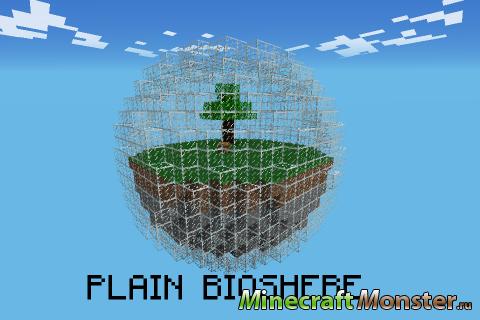 Карты на выживание, скачать для Minecraft
