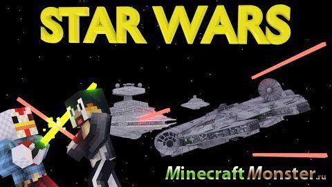 Скачать мод на майнкрафт 1.7.10 на star wars