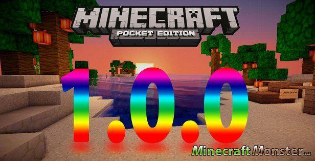 Скачать плащи для Майнкрафт, плащи Minecraft 1.12, 1.11.2 ...