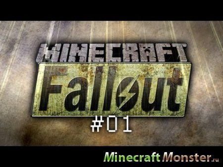 Карта  Fallout Minecraft DeadState для Minecraft