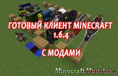 Клиент by teran v0 5 hi tech для minecraft 1 6 4