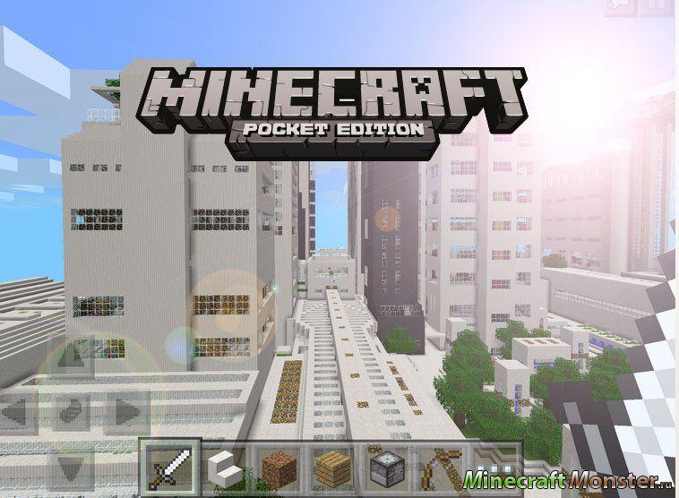 Карта NXUS Modern City для