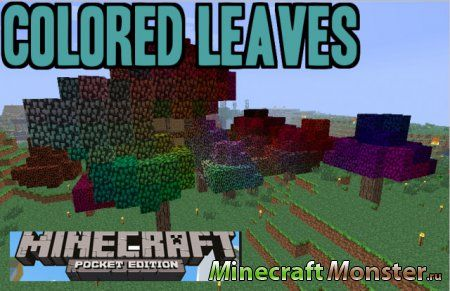 Скрипт The colored leaves для Minecraft PE 0.9.5