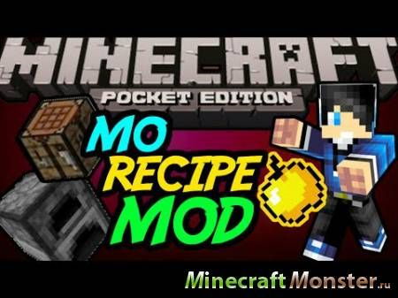 Скрипт Mo' Crafting Recipes для Minecraft PE 0.10.x