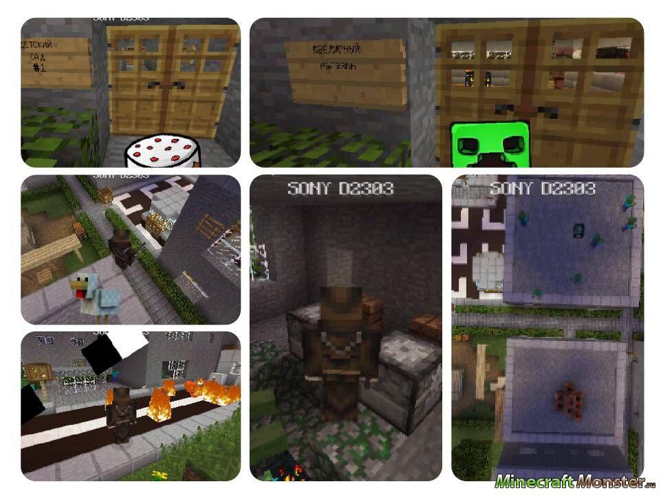 скачать карту на майнкрафт 1.7.10 на карту зомби опакалипсис #2
