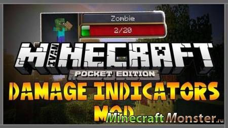 Мод Health/Damage indicator для Minecraft PE 0.15.3/0.15.x