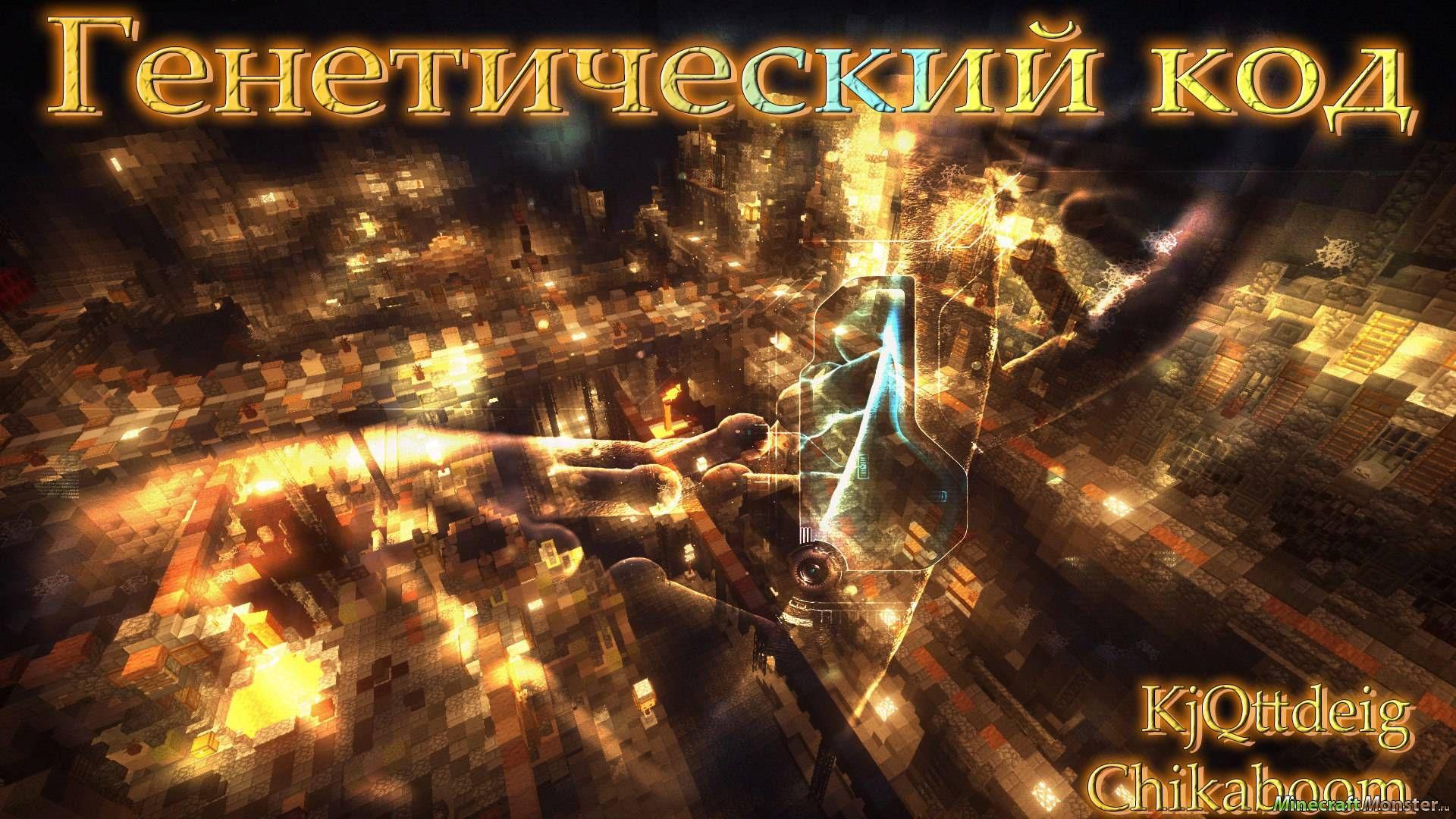 Скачать карту для minecraft 1.7.2 загадочная башня - c725