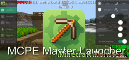 Master for Minecraft-Launcher v.1.3.9 ��� Minecraft PE 0.15.3/0.15.0