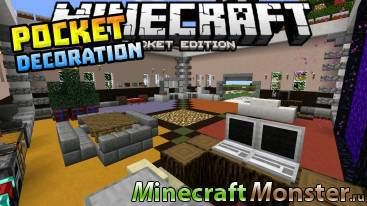 Мод Pocket Decoration для Minecraft PE 1.1