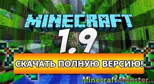 скачать лаунчер майнкрафт на андроид бесплатно на русском полную версию - фото 11