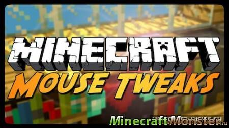 Мод Mouse Tweaks для Minecraft PE [1.11][1.9] [1.8.9] [1.7.10] PC