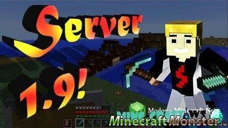 Скачать сервер майнкрафт 1 9 плагинами