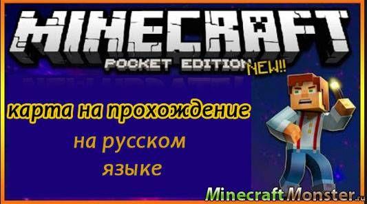 как скачать minecraft 1.7.2!!! легко - YouTube