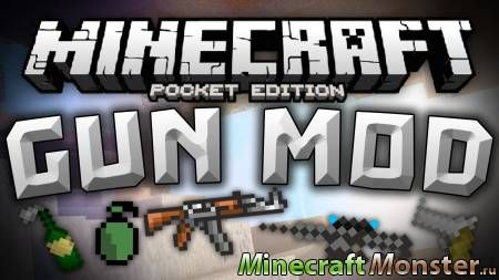 Аддон Hunter Weapons для Minecraft PE 0.16.0