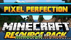 Ресурспак Pixel Perfection для Minecraft PE 1.11.2/1.11 [PC]