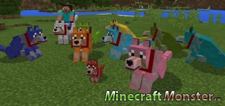 Colorful Mutant Wolves Addon для Minecraft PE 1.1