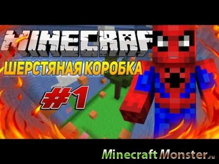карта THE WOOLY BOX WORLD для Minecraft PC 1.12