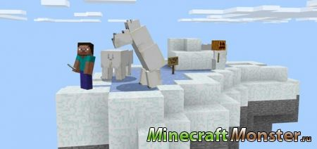 Карта на выживание Breaking Shards Skyblock для Minecraft PE 1.2