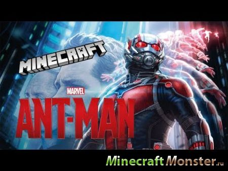 Мод Ant-Man Add-on для Minecraft PE 1.2