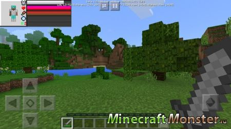 Текстура Compact HUD Resource Pack для Minecraft PE 1.2