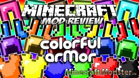 мод Dyeable Armor Mod (Android) для Minecraft PE 1.2