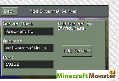 Названия для Серверов Minecraft