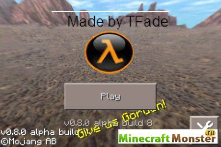 Текстура IHALF CRAFT для Minecraft 0.8.1 скачать