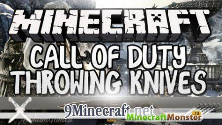 Call of Duty Knives Mod 1.7.2 для Minecraft - мод