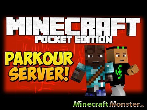 Паркур сервер для Minecraft Pocket Edition 0 8 1
