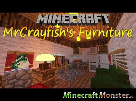 MrCrayfish's Furniture Mod для Minecraft 1.11.2/1.10.2/1.8/1.7.10/1.7.2 мод на мебель