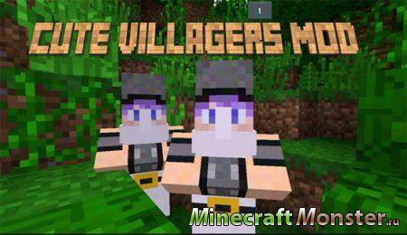 Скачать мод на умных жителей Minecraft Comes Alive для ...