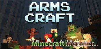 Скачать Arms Craft:Pixel SpaceGun FPS для Android бесплатно