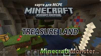 Карта Treasure Land для Minecraft Pocket Edition