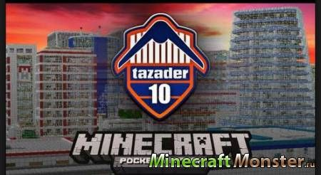Карта Tazader city 2015 для Minecraft Pocket Edition