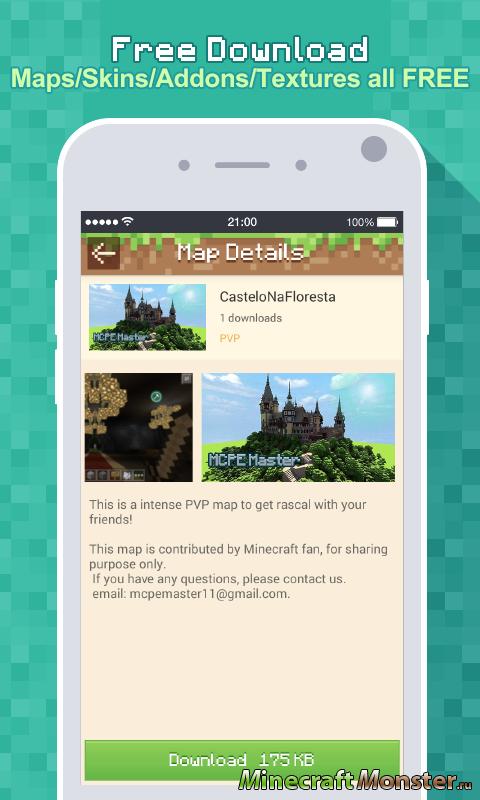 master for minecraft launcher скачать на андроид бесплатно v.0.15.0 #7