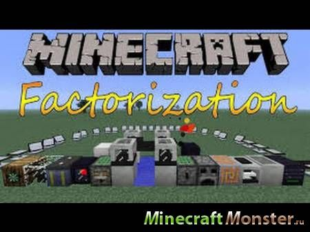 MRFOX'S СБОРКА V1.0 MINECRAFT PE FACTORIZATION