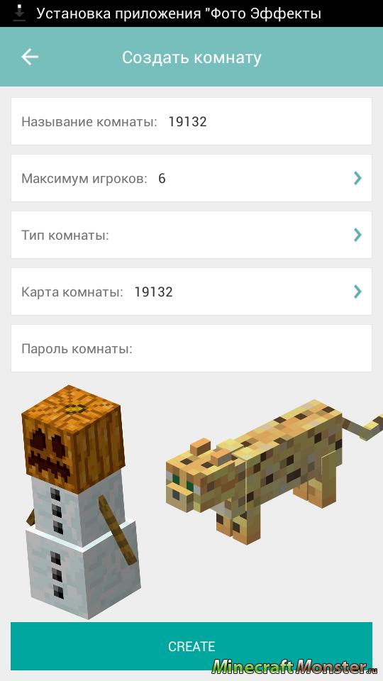Майнкрафт как играть карту с другом одекс игровые автоматы киев контакты